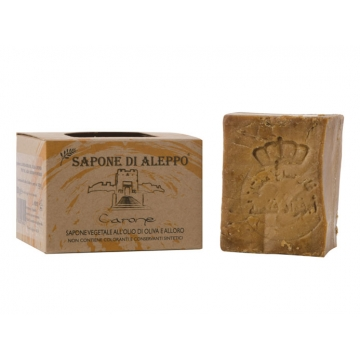 Aleppo soap with olive oil...